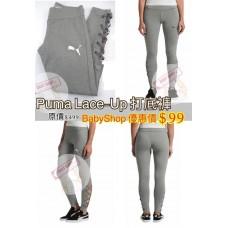 4底: Puma Lace-up 女裝打底褲 (淺灰色)