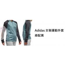 4底: Adidas 女裝運動外套 綠配黑
