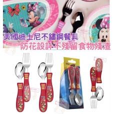 4底: Disney Mickey 米奇叉匙餐具套裝