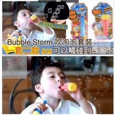 6中: Bubble Storm 吹泡泡套裝 (1套2款)