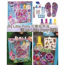 4底: My Little Pony 1套4支可撕式指甲油 (連拖鞋)