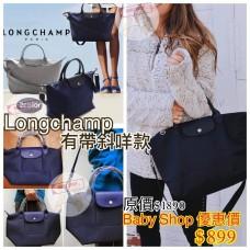 5中: Longchamp 有帶斜咩款包包 (紫藍色)