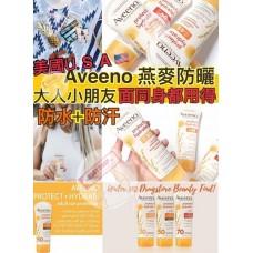 6中: Aveeno 天然燕麥防曬乳液 SPF50+