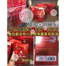 5底: 韓國正官庄散包裝高麗蔘飲料 (1套10包)