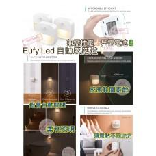 6中: Eufy Led 自動感燈 (1套3個)