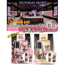 5底: Victorias Secret 香水+潤膚乳套裝