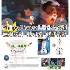 5底: Philips SoftPal LED Olaf 小白軟燈