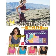 5底: Hanes 1套3件女裝運動內衣 (顏色隨機)