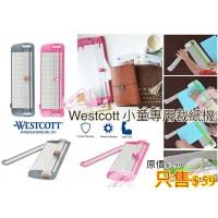 5底: Westcott 小童專用裁紙機 (顏色隨機)
