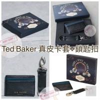 4底: Ted Baker  卡套+鎖匙扣