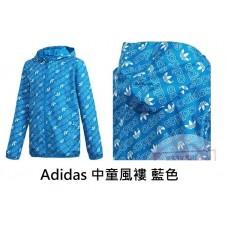 5底: Adidas 中童風褸 藍色