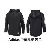 5底: Adidas 中童風褸 黑色