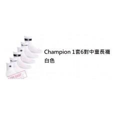 5底: Champion 1套6對中童長襪 白色