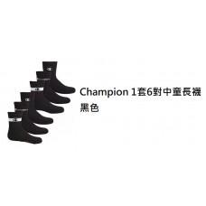 5底: Champion 1套6對中童長襪 黑色