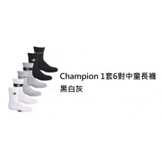 5底: Champion 1套6對中童長襪 黑白灰