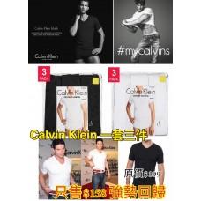現貨: Calvin Klein 1套3件男裝短袖底衫 (顏色隨機)