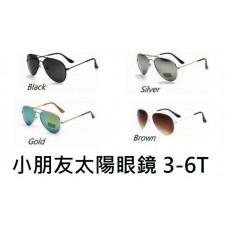 現貨: 小朋友太陽眼鏡 3-6T