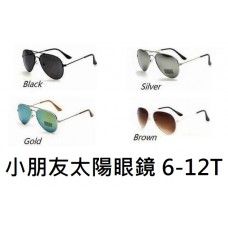 現貨: 小朋友太陽眼鏡 6-12T