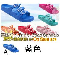 5底: Triple-Strap 超輕拖鞋 藍色