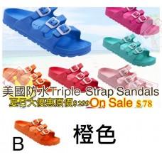 5底: Triple-Strap 超輕拖鞋 橙色