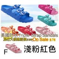 5底: Triple-Strap 超輕拖鞋 淺粉紅色