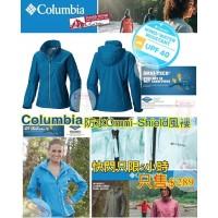 6底: Columbia Omni Shield 女裝防水風褸 (深藍色)