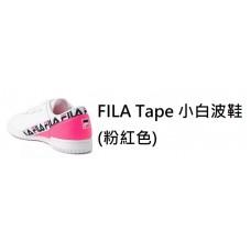 5底: FILA Tape 小白波鞋 (粉紅色)