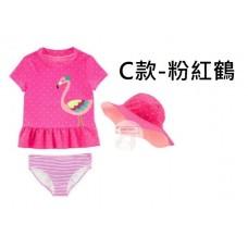 5底: Carters 1套3件泳衣套裝 C款-粉紅鶴