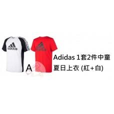 6中: Adidas 1套2件中童夏日上衣 (紅+白)