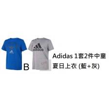6中: Adidas 1套2件中童夏日上衣 (藍+灰)