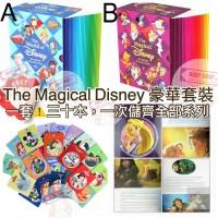 5底: Disney 豪華套裝故事書 (1套30本)