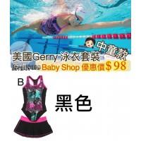 5底: Gerry 中童泳衣套裝 B-黑色