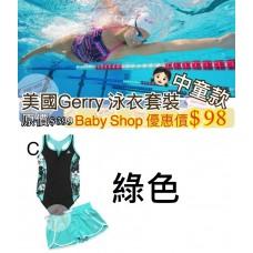 5底: Gerry 中童泳衣套裝 C-綠色
