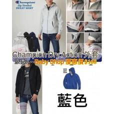 8底: Champion 大人抓毛底外套 E-藍色