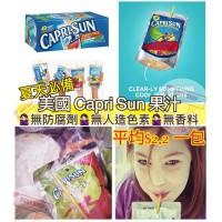5底: CapriSun 雜錦包裝果汁 (1箱40包)