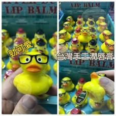 6中: DAPPER Duck 鴨仔潤唇膏 (味道隨機)