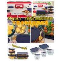 6中: Pyrex 1套10件玻璃食物盒 (藍色蓋)
