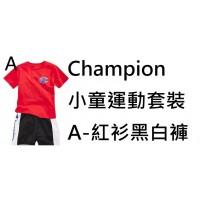 6中: Champion 小童運動套裝 A-紅衫黑白褲