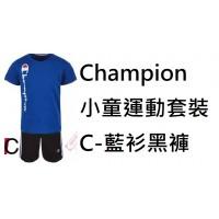 6中: Champion 小童運動套裝 C-藍衫黑褲