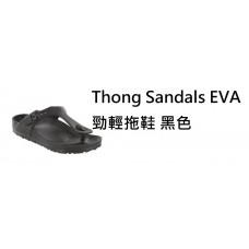 6中: Thong Sandals EVA 勁輕拖鞋 黑色