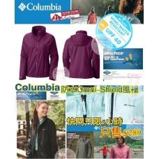 6底: Columbia Omni Shield 女裝防水風褸 (深紫色)