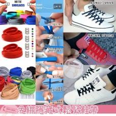 6中: X-Shoelace 免挷鞋帶連扣