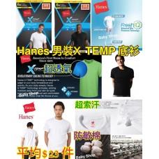 8底: Hanes X-TEMP 1套4件防敏短袖底衫 (白色)