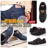 6底: Levis Staple 中童真皮波鞋 (黑色)