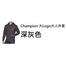 6底: Champion 大Logo大人外套 深灰色