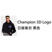 6底: Champion 3D Logo日版衛衣 黑色