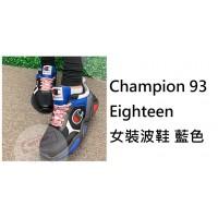 6底: Champion 93 Eighteen 女裝波鞋 藍色