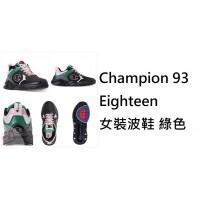 6底: Champion 93 Eighteen 女裝波鞋 綠色