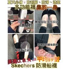 8中: Skechers 女裝防刮腳防滑船襪 (顏色隨機)