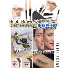 6底: Bobbi Brown 遮瑕四色盒